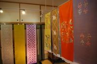 秋の染色教室