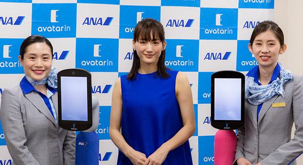 ANAのアバターCMに染の里が登場してます。