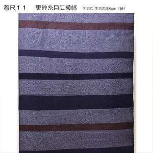 新年福袋着尺9~12のサムネイル