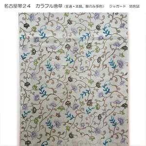 新年福袋名古屋帯21~24(全通)のサムネイル