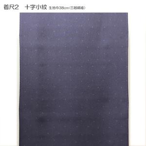 新年福袋着尺1~4のサムネイル