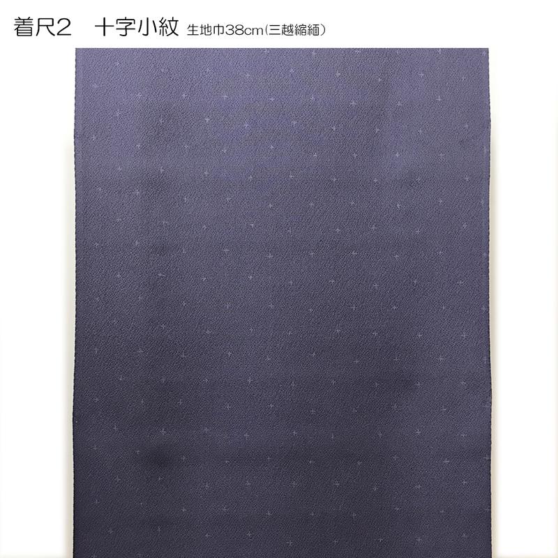 新年福袋着尺5~8のサムネイル