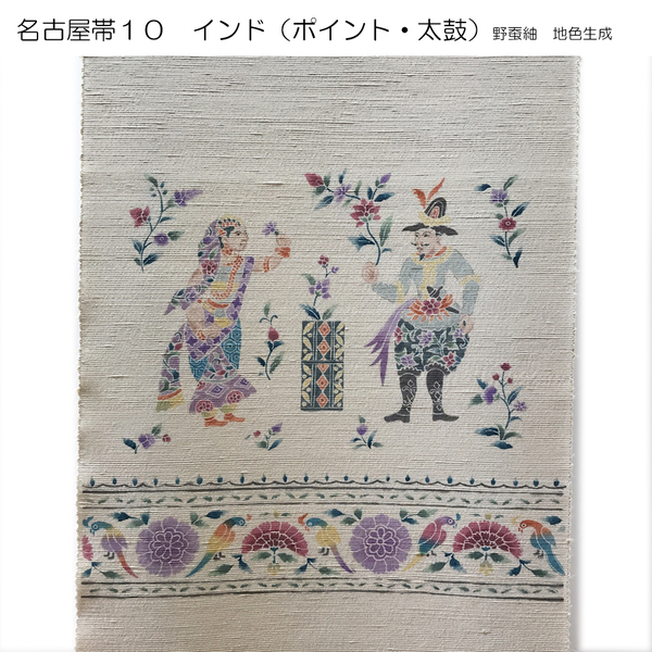 新年福袋名古屋帯10、12(ポイント柄)