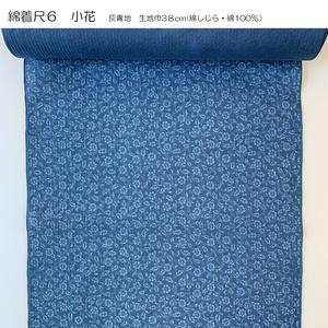 新年福袋 綿着尺2のサムネイル