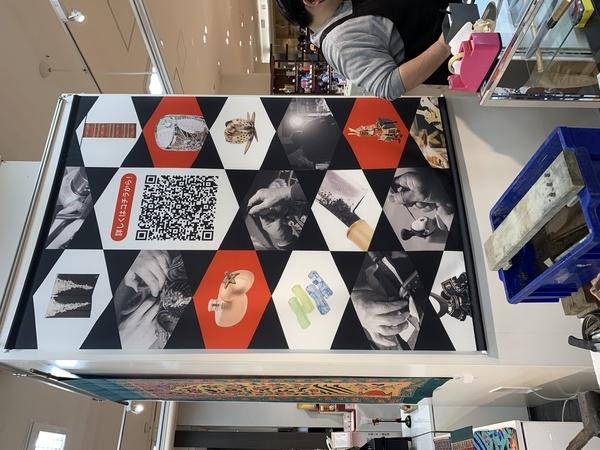 日本橋三越本店にて、逸品会に出店中です。