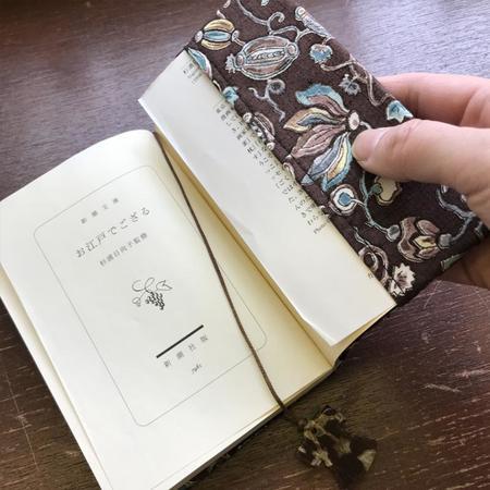 更紗柄文庫本用ブックカバー 茶