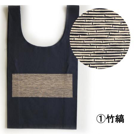 抜染ショッピングバッグ①② 紺 綿100%