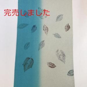 帯揚げ 葉っぱ染(ターコイズボカシ)