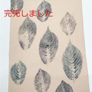 帯揚げ 葉っぱ染(うすサーモンピンク)