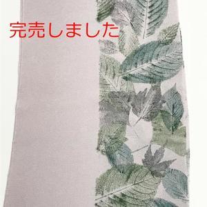 帯揚げ 葉っぱ染(薄紫)
